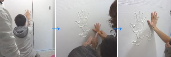 手形作成!