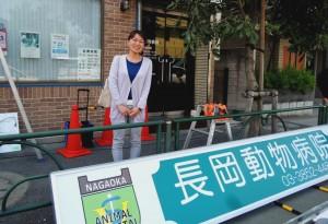 nagaoka-2