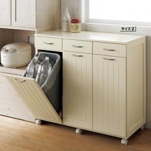 キッチン_ゴミ箱収納