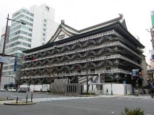 大阪新歌舞伎座(設計=村野藤吾)