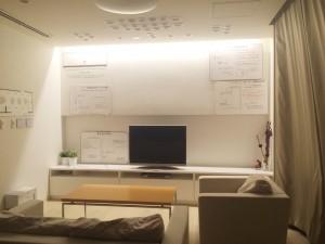 壁面照明1