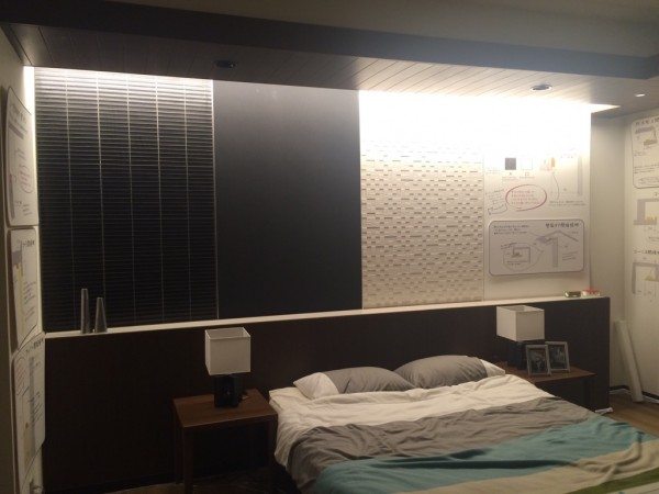 壁面照明を当てたところ