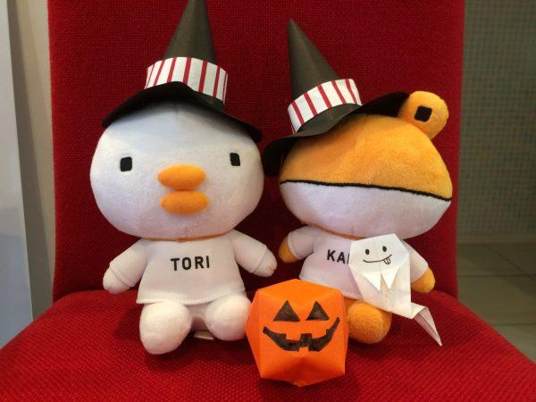 halloween_torikaeru