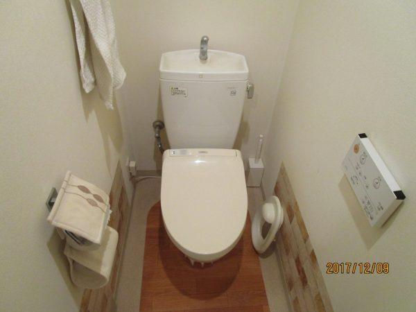 LIXIL サティスのトイレ工事しました。