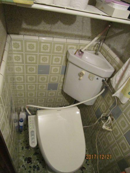 隅付タンクトイレのリフォーム