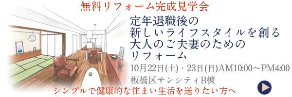 2016kengaku_top