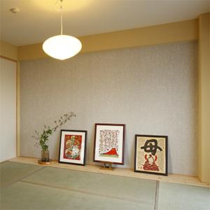 玉紙を貼った和室