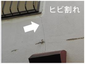 湿気により、内部からゆがみが出てきている証拠です。下地が腐っている可能性があります。