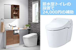 stock_toilet
