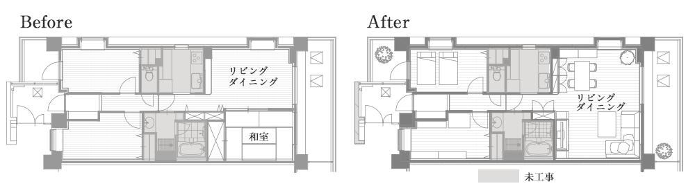 板橋区マンションリフォーム