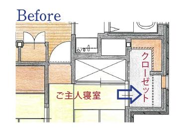 クローゼット図面before