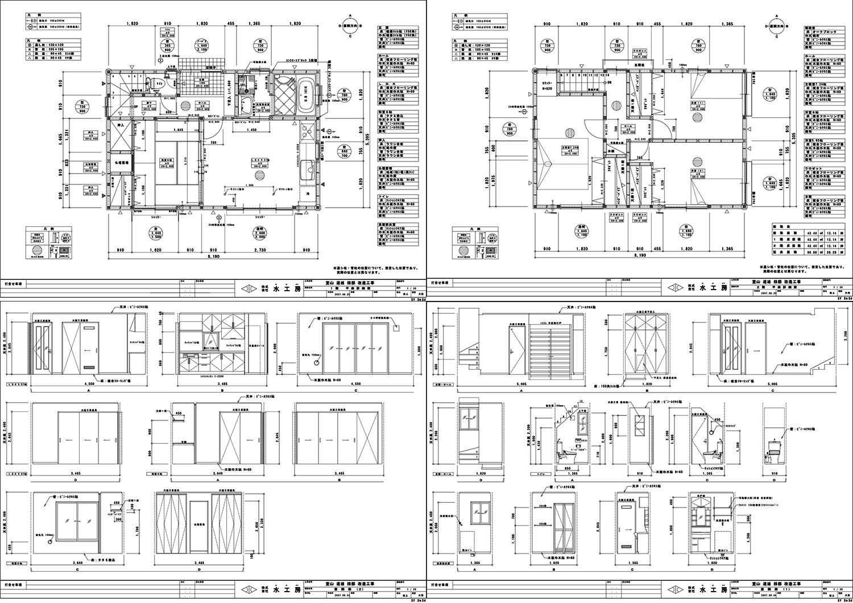 リフォーム工事設計図