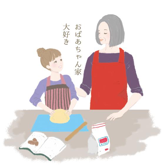 お婆ちゃんと孫がリフォームしたキッチンで料理