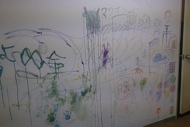 工事前にお孫さんが描いたイラストその4