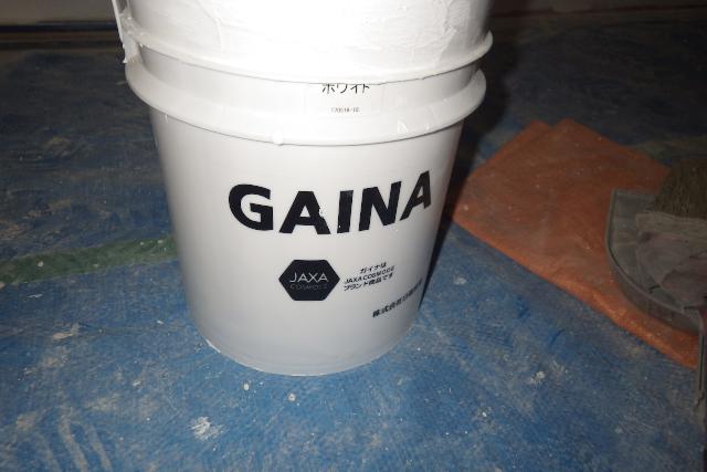 ガイナ塗装材