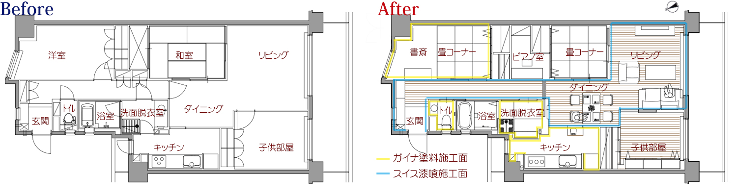 図面before-after